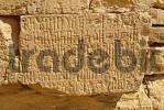 Thumbnail sabaeic inscription on the city wall of Baraqish, Yemen