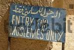 Thumbnail grave site of the prophet Hud, pilgrimage site of Gabr Hud, Qabr Hud, Wadi Hadramaut, Yemen