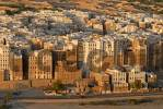 Thumbnail view over the old town of Shibam, Wadi Hadramaut, Yemen