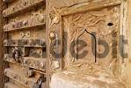 Thumbnail key hole on a historic door in the old town of Shibam, Wadi Hadramaut, Yemen