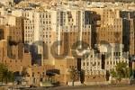 Thumbnail view over the old town of Shibam, Wadi Hadramaut, Yemen