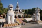 Thumbnail Entrance with typical mythical lions, Chinthe, on Mandalay Hill, Mandalay, Myanmar, Burma, Southeast Asia