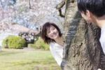 Thumbnail Young couple playing in park