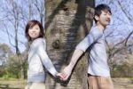 Thumbnail Young couple hand in hand
