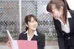 Thumbnail Businesswomen