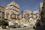 Thumbnail decorated house in the old town of Sanaa, Sanaa, Yemen