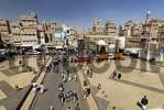 Thumbnail Bab al Jemen, Bab al Yemen, Sanaa, Sanaa, Yemen