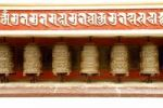 Thumbnail Buddhist prayer wheels on the exterior wall of the Swayambhunath Stupa Temple, also called Monkey Temple, Kathmandu, Nepal, Asia