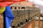 Thumbnail Buddhist prayer wheels on the exterior wall of the Swayambhunath Stupa Temple, also called Monkey Temple, Kathmandu, Nepal, Asia