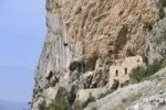 Thumbnail Ruins of a monastery built into the rock at the Botanical Garden of Kotisina, Makaraska, Croatia, Europe