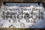 Thumbnail Armenian script in former monastery Sourp Magar Armenomonastiro North Cyprus