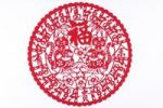 Thumbnail Chinese paper cutting or Jianzhi