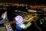 Thumbnail Minato Mirai 21 urban development, night shot, Yokohama, Kanagawa, Japan, Asia