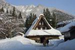 Thumbnail Traditional housing, winter, in Shirakawa-go, Gifu, Japan, Asia