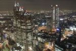 Thumbnail Tokyo by night, Japan, Asia