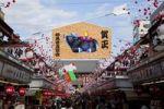 Thumbnail Nakamise-Dori street, Asakusa district in Taito, Tokyo, Japan, Asia