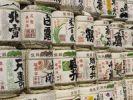 Thumbnail Sake wine barrels, Japan, Asia