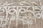 Thumbnail Tibetan script carved on a rock, Chemre Gompa Monastery near Leh, Ladakh district, Jammu and Kashmir, India, South Asia, Asia