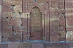 Thumbnail Koran surahs, Qutb Minar minaret, UNESCO World Cultural Heritage, New Delhi, India