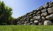 Thumbnail Rock wall against a blue sky