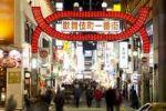 Thumbnail Street scene, night view, Tokyo, Japan, Asia