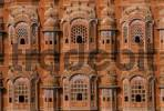 Thumbnail Palace of Winds, Jaipur, Rajasthan, India