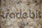 Thumbnail Geometric wood carving at the entrance gate to Madrasah Kukeldash Bukhara Uzbekistan