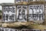 Thumbnail Mani wall, Mani stone, Dudh Kosi valley, Solukhumbu, Khumbu, Sagarmatha National Park, Nepal