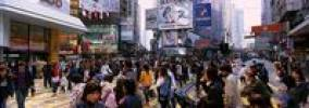 Thumbnail crowded street, rush hour, Hong Kong, China