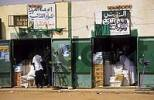 Thumbnail shops at the oasis of Kufrah, Al Khofra, Al Kufrah
