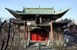 Thumbnail Main templeTemple museum of the Choijin Lama Ulaan-Baatar Mongolia