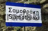 Thumbnail city entrance sign at Chora, Samothraki island, Thrakia, Greece