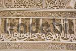 Thumbnail Moorish architecture, Quranic verses inscribed in stone, Granada, Andalusia, Spain