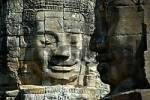 Thumbnail Two stone faces Avalokiteshvara king Jajavaman VII Bayon Angkor Thom Siem Reap Cambodia