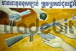 Thumbnail Sign in Khmer script returning all weapons Cambodia