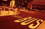 Thumbnail Lane for busses and taxis, picture editing, Frankfurt am Main, Hesse, Germany, Europe