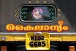 Thumbnail Back of an auto rickshaw with malayalam lettering and a depiction of Shiva, near Thrissur, Kerala, South India, Asia
