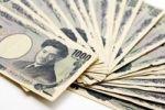 Thumbnail Yen banknotes