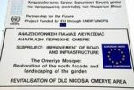 Thumbnail Info board, Nicosia, Cyprus, Greek part, member of the EU