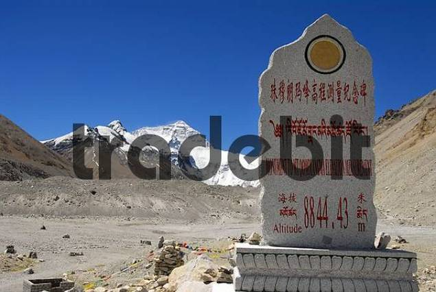 Chinese measurement pole in front of Mt. Everest Chomolungma Everest Base Camp Tibet China
