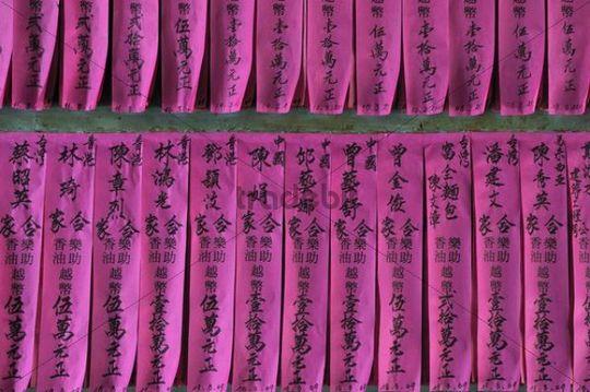 Prayer papers in the Temple Chua Thien Hau Pagoda, Ho Chi Minh City, Saigon, Vietnam, Southeast Asia