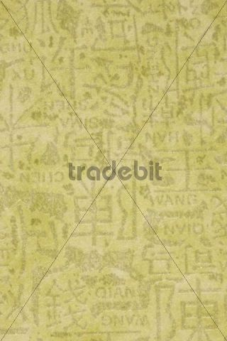 yellow wallpaper with chinese characters download abstract