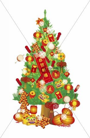 Illustration Painting Chinese Christmas Tree Download