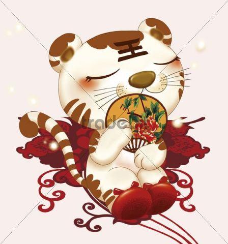 Illustration, cartoon, Chinese tiger