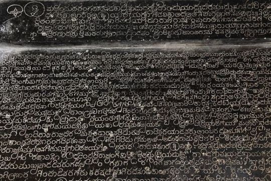Stone inscription tablet, Kesava Temple, Keshava temple, Somnathpur, Somanathapura, Karnataka, South India, India, South Asia, Asia