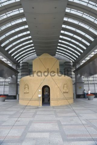 Modern architecture, religious building, Shanghai, China, Asia