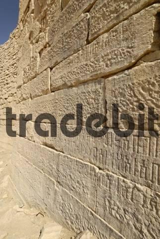 sabaeic inscription on the city wall of Baraqish, Yemen
