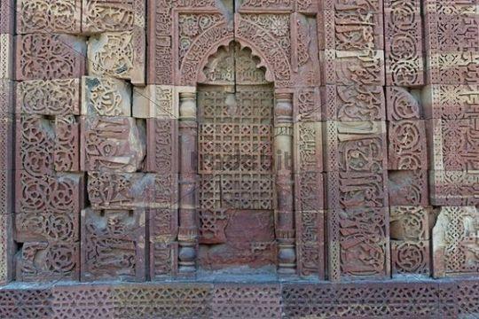Koran surahs, Qutb Minar minaret, UNESCO World Cultural Heritage, New Delhi, India