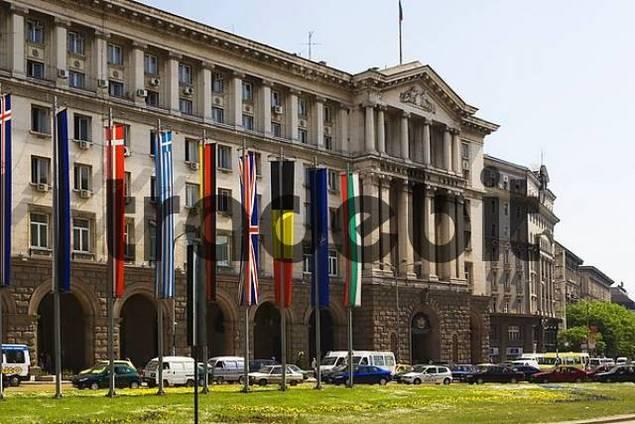 Bulgarian Council of Ministers with EU flags, city center, Sofia, Bulgaria