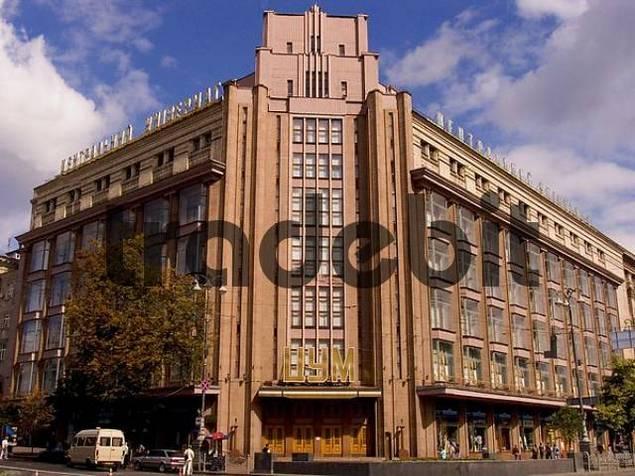 Ukraine Kiev Chrescatyk road with shopping store shopping center 2004